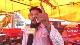 Mata Kshetra Sedam SSV TV