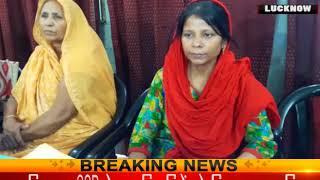 हत्या आरोपियों पर कार्यवाही न होने पर पीड़ित दलित परिवार ने की प्रेसवार्ता