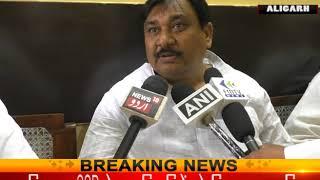 अलीगढ़ में बसपा के पूर्व विधायक जमीरउल्लाह पर मुकदमा दर्ज