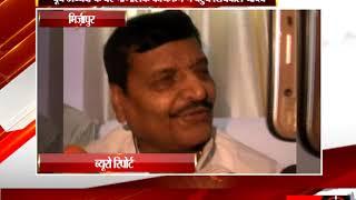 मिर्ज़ापुर - पूर्व अध्यक्ष के घर कार्यक्रम में पहुंचे शिवपाल यादव- tv24