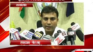 राजनांदगांव - सुरक्षाबलों ने वर्दीधारी नक्सली को किया ढेर - tv24