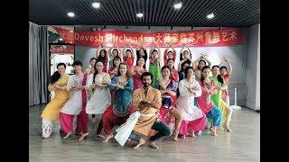 Humari Atariya in China by Devesh Mirchandani