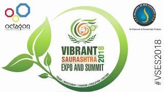 Vibrant Saurashtra 2018