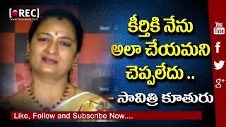 mahanati savitri daughter vijaya chamundeswari comments on keerthy suresh l RECTVINDIA