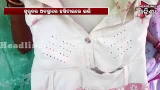 Sexual Assault Of Minor Girl In Konark