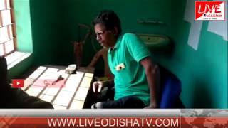 Mahanga School Employee Distributed Madhubabu pension