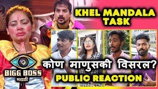 Khel Mandala Task | Who Was Inhuman? | PUBLIC REACTION | Megha, Resham, Pushkar | Bigg Boss Marathi