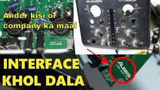 Expose Audio Interface k ander kya hai | M AUDIO M DEVICE | Alesis | Guru Bhai