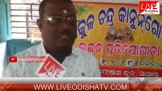 Cuttack Bhajan Samaroha