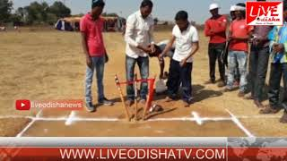 Dharmagarh Cricket match