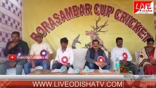 Padmapur Borasambar Cup Cricket Tournament