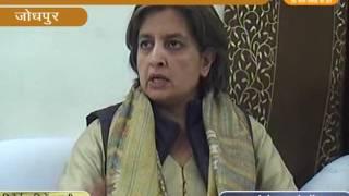 Congress in Rajasthan sarkar - Jyoti mirdha @ Jodhpur
