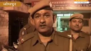 Vaahan chor giroh girftar@jodhpur