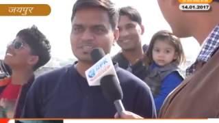 Special Report Of Kite Mahotsav In Jaipur -  With Sanjay poonia