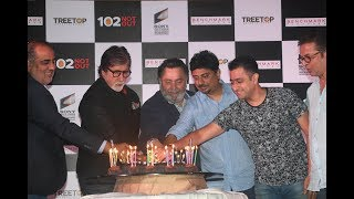 Amitabh Bachchan, Rishi Kapoor, Umesh Shukla at the success press-conference of 102 NOT OUT | part 1