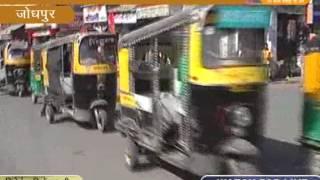 ऑटो रिक्शा यूनियन ने रैली निकाल कर प्रदर्शन करते हुए जिला कलेक्टर को ज्ञापन सौंपा- जोधपुर