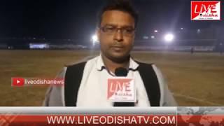 Ganjam Cricket Tournament