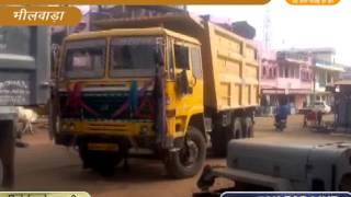 कस्बे मे बेरोक-टोक प्रवेश कर रहे है भारी वाहनों@बिजौलियां(भीलवाड़ा)