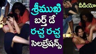 Sreemukhi Birthday Celebrations Video | Srimukhi Birthday Celebrations 2018 | Top Telugu TV