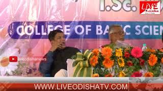 Bhubaneswar Basic Science College Student Get together
