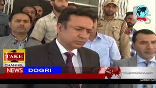Dogri News | 11th May