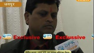 Sushil Katara Ji Exclusive interview - DPK NEWS At Dogma Soft Pvt.ltd Compeny  Annual Function