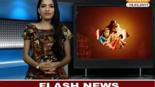 (DPK NEWS)खबर राजस्थान न्यूज़ 18.03.2017(MORNING)