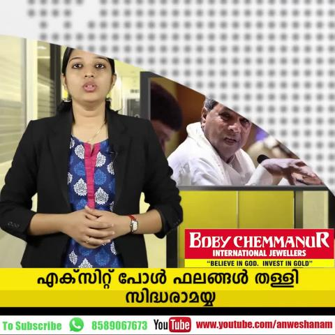 edapal child abuse: case against mother