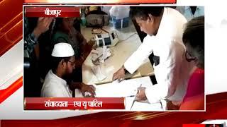 बीजापुर - जलसंसाधन मंत्री ने परिवार के साथ किया मतदान - tv24