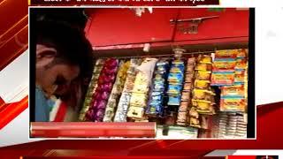 मुंबई - फ़ूड एंड ड्रग्स विभाग की  - tv24