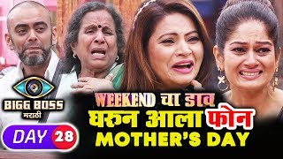 Mother's Day Special And Eviction Special | Bigg Boss Marathi: Weekend Cha Daav | 13th May 2018