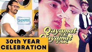 Qayamat Se Qayamat Tak 30 Years Celebration Special Event | Aamir Khan