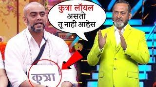 Bigg Boss Marathi : Mahesh Manjrekar Questions Aastad Kale's LOYALTY