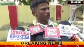 अलीगढ़ : अवैध संबंधों के चलते हुई थी हत्या