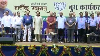 Shri Amit Shah addresses Booth Karyakarta Sammelan in Goa : 13.05.2018