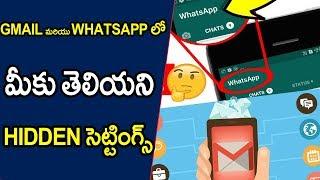 Secret Hidden Features In Whastsapp and Gmail 2018    Telugu Tech Tuts