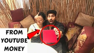 Surprising Mom By 1 Lakh rs Gift EMOTIONAL