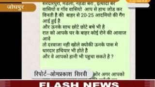 DPK NEWS - सोशल मीडिया पर वायरल हुई सूचना से दहशत