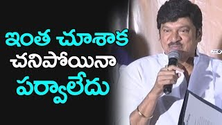 Rajendra Prasad Emotional about his cinema career | Rajendra Prasad Lifetime Achievement Award