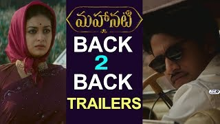 Mahanati Movie Back 2 Back Trailers | Naga Chaitanya | Keerthy Suresh | Rajendra Prasad | ANR