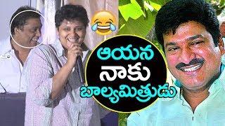 Nandini Reddy Making Fun @ Rajendra Prasad Lifetime Achievement Award Press Meet   Top Telugu TV