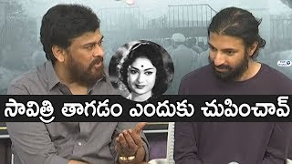 Chiranjeevi on Nag Ashwin About Mahanati Savitri Movie | Keerthy Suresh | Top Telugu TV