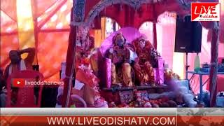 Gaisilat : Ramayan Pathan Programme