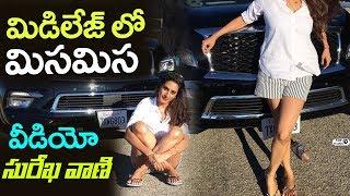 Surekha Vani Turns Stylish | Surekha Vani Videos Latest | Surekha Vani Latest Photos | Top Telugu TV