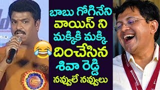 BABU Gogineni Voice Imitation by Siva Reddy | Cinegoers 49th Film Awards Function | Top Telugu TV