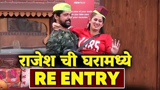 Bigg Boss Marathi: Rajesh Shringarpure RE-ENTRY In Bigg Boss House From SECRET ROOM