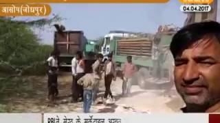 DPK NEWS - खबर राजस्थान न्यूज़ 04.04.2017