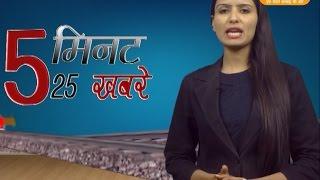 DPK NEWS - 5 मिनिट 25 खबरे 08.04.2017