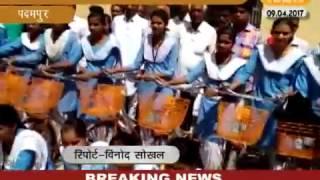 DPK NEWS - खबर राजस्थान न्यूज़ 09.04.2017