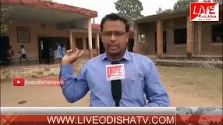 Special Report : Ganjam BC High School Electricity Problem--Episode~1